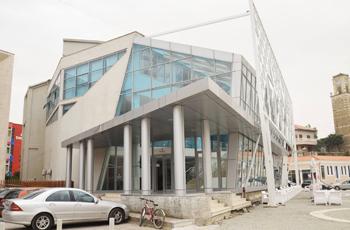 Zyrat ADISA, Qendra e integruar Kavaje